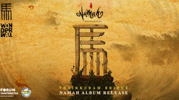 Namah Album Launch
