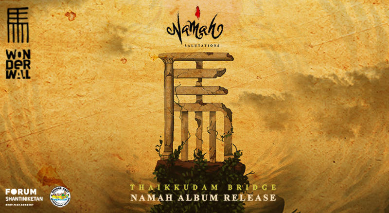 Namah | Album Launch